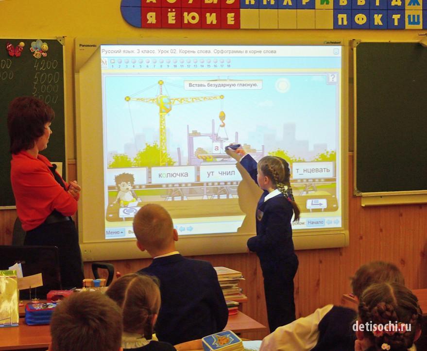 Имеет ли право директор школы заставить учителя взять классное руководство